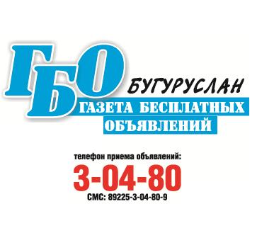 Подать бесплатное объявление 80 add html inurl board php file add разместить объявление донецк украина