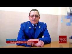 Embedded thumbnail for ПАНОРАМА ДНЯ 07.02.2018