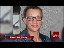 Embedded thumbnail for ПАНОРАМА ДНЯ 18 01 2019