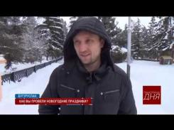 Embedded thumbnail for ПАНОРАМА ДНЯ 11.01.2019