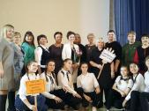 В Бугуруслане прошел муниципальный конкурс на лучшего классного руководителя «Самый классный классный»