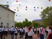 Во всех общеобразовательных учреждениях города прошли праздничные мероприятия, приуроченные к Последнему звонку