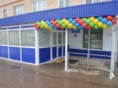Вчера состоялось открытие детской поликлиники
