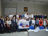 4 декабря в здании городской администрации состоялась интерактивная дискуссионная площадка, направленная на профилактику экстремизма среди подростков и молодежи Бугуруслана