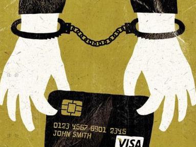 Полицейские Бугуруслана задержали мужчину, похитившего деньги с банковской карты