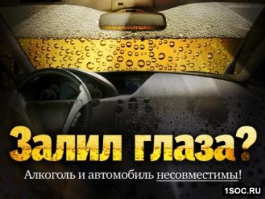 Сотрудниками полиции Бугуруслана выявлен факт повторного управления автомобилем в состоянии опьянения