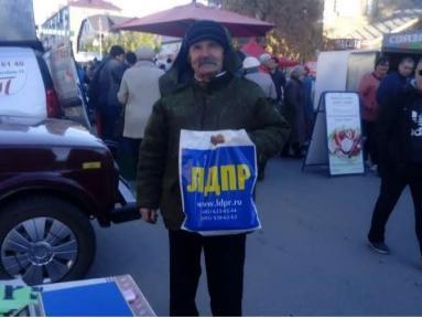 В Бугуруслане лучших фермеров отметили подарками от ЛДПР