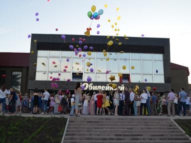 Накануне, 25 июня в Бугуруслане прошёл городской Бал выпускников