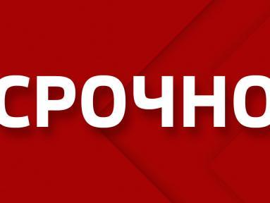 В Бугурусланском районе два случая заражения, оба - у детей. Предположительно, инфекцию привезла их мама она прибыла из другого региона
