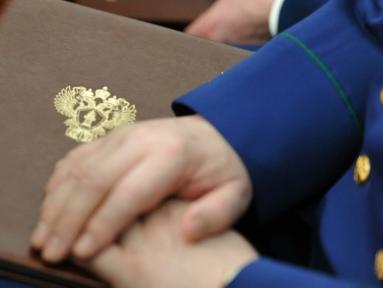 Возбуждено уголовное дело в отношении главы сельского поселения Бугурусланского района