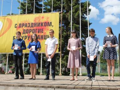 В День России состоялось торжественное вручение юным бугурусланцам паспортов гражданина Российской Федерации