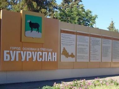 В Бугурусланском районе мама заразила коронавирусом двоих детей