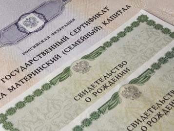 Бугурусланская межрайонная прокуратура выступила в защиту прав несовершеннолетних на жилье, приобретенное на средства материнского капитала