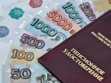 Врач из Бугуруслана добилась оформления досрочной пенсии