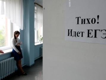 В Асекеевском районе родители заплатили 20 000 рублей за помощь в решении ЕГЭ