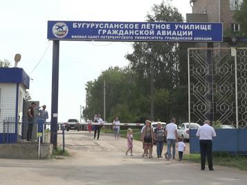 Как в Бугурусланском летном училище растят героев