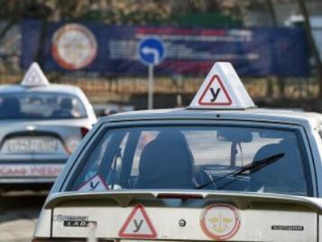Сдать на права теперь можно только в пяти городах Оренбуржья