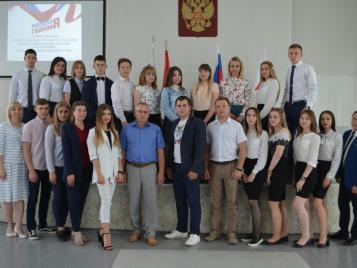 В Бугуруслане появилось местное отделение МГЕР