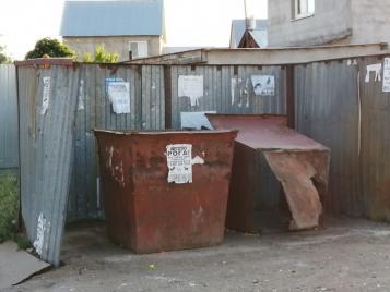 Жалуйтесь, и Вас услышат. В Оренбуржье отрабатывают проблемы с вывозом мусора
