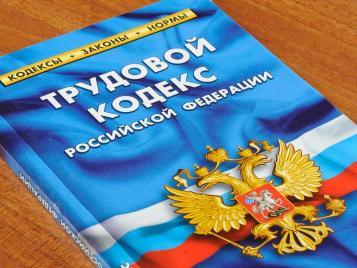 Бугурусланской межрайонной прокуратурой принимаются меры к организациям и предпринимателям, допускающим нарушения в сфере оплаты труда