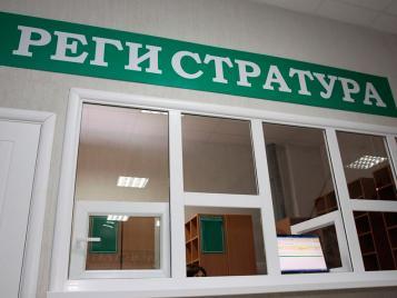 Врачи бугурусланской поликлиники начнут прием в отремонтированном здании