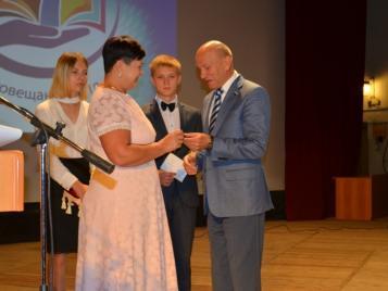 """24 августа в ДК """"Юбилейный"""" прошло традиционное августовское совещание работников образования Бугуруслана"""