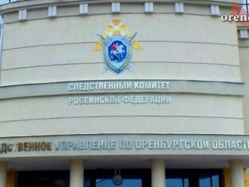 В Бугуруслане местный житель пытался поджечь сожительницу с детьми в бане (18+)